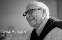 Билл Гейтс-старший умер