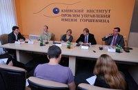 Отношения Украины и России после подписания Украиной соглашения о ЗСТ с ЕС