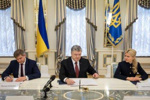 Светличная иПорошенко подписали соглашения о финансовом снабжении строительства метро вХарькове