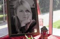 Апелляционный суд не разрешил переименовать в память о Гандзюк улицу в Херсоне