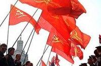 Коммунисты готовы перейти в оппозицию