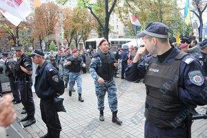 Митингующие решили не устраивать побоище