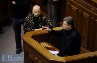 Порошенко выступил против увольнения Турчинова