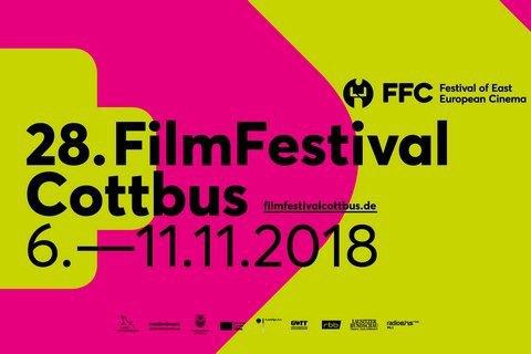 На кінофестивалі в Коттбусі буде велика програма українського кіно