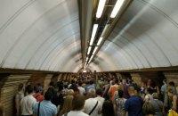 "Станцію київського метро ""Печерська"" закривали через несправність поїзда"