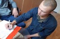 У військовій частині під Харковом тиждень голодував призовник, який відмовився складати присягу