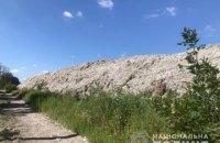 На Київщині комбінат забруднив промисловими відходами 10 гектарів земель