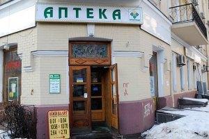 В Украине установят минимальное расстояние между аптеками
