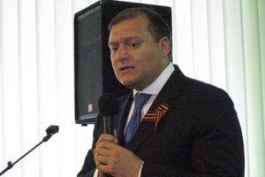 Добкін пообіцяв 200 тисяч гривень за інформацію про вбивць активістів Євромайдану