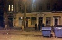 В Одессе прогремел очередной взрыв (Добавлены фото)