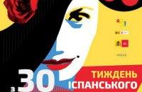 В Украине пройдет неделя испанского кино