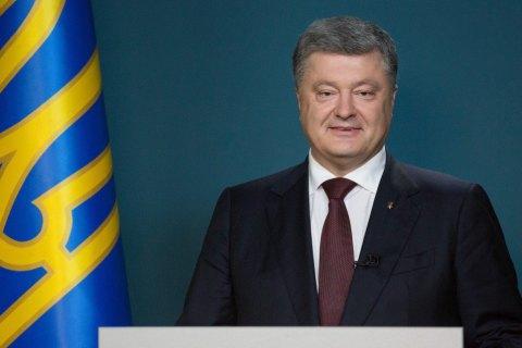 Порошенко приветствует новые санкции США против РФ