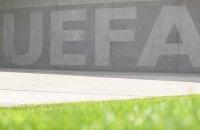 УЕФА отстранил лидера чемпионата Турции от участия в еврокубках