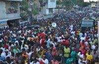 Унаслідок нещасного випадку на карнавалі на Гаїті загинули 18 людей