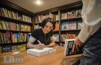 """На """"Книжном Арсенале"""" состоится автограф-сессия Сони Кошкиной"""