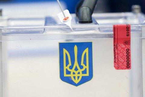 ЦВК заявила про загрозу зриву виборів у деяких ОТГ