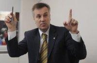 В отличие от Яценюка, Наливайченко не хочет быть миллионером