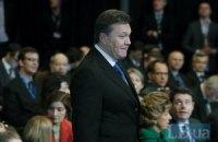Пресс-конференцию Януковича в Вильнюсе не планировали
