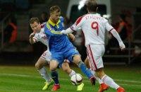 Украина обошла Англию в новом рейтинге ФИФА