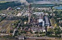 Трипольскую ТЭС переведут на газовый уголь