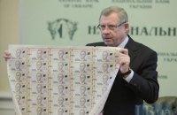 НБУ упростит инвестирование за границу для физлиц