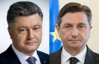 Порошенко по телефону поздравил президента Словении с переизбранием