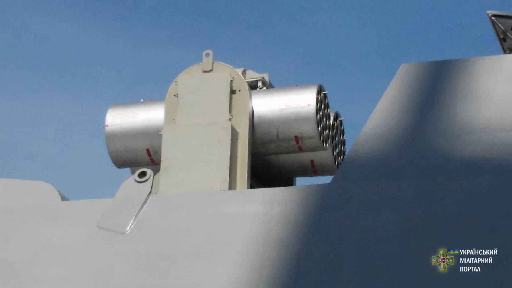 80-мм реактивная система залпового огня