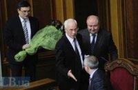 Азаров снова стал премьером (ДОБАВЛЕНЫ ФОТО)