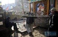Активістів закликають не штурмувати Український дім і не переходити на Грушевського