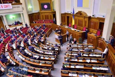 Рада повторно проголосувала за закон про реформування друкованих ЗМІ