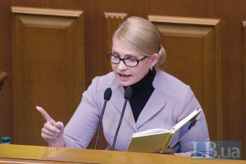 Тимошенко предложила сформировать временное правительство