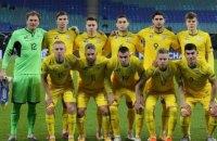 Украина потеряла одну позицию в обновленном рейтинге ФИФА
