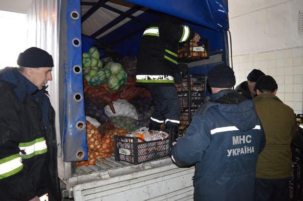 МЧС доставило гуманитарную помощь в оккупированный террористами Донецк