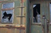 Від вибуху боєприпасу в Краматорську постраждали троє людей