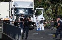 Во Франции задержали еще двоих подозреваемых в причастности к теракту в Ницце