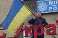 Милицию Харькова возглавил бывший начальник горотдела МВД Горловки