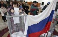 Прокуратура Крыма предупредила, что причастным к выборам президента РФ на полуострове грозит тюрьма