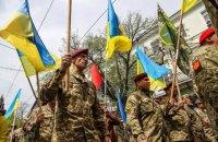 В Одесі пройшов Марш захисників міста