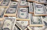 Количество миллионеров в столице достигло 984 человек