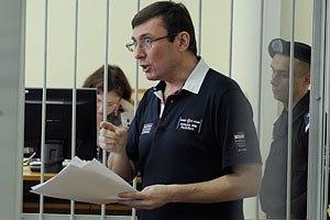 Луценко: прокуратура хочет дождаться моего вскрытия