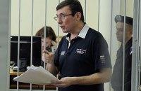 Завтра продолжат судить Луценко