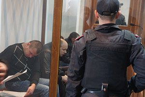 """Прокуратура просит дать """"врадиевским насильникам"""" по 15 лет лишения свободы"""
