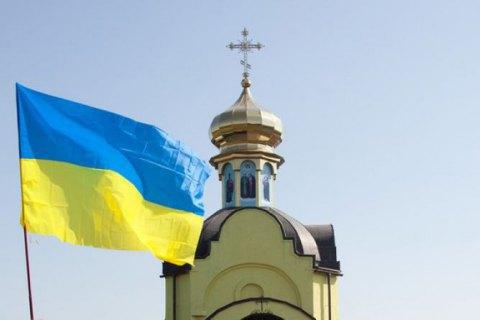 12 киевских священников УПЦ МП перешли в Православную церковь Украины