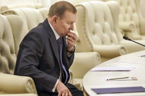 """Кучма: """"У страшному сні уявити не міг, що тим президентом, який нарешті об'єднає український народ, виявиться Путін"""""""