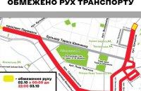У центрі Києва обмежили рух через напівмарафон