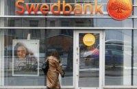Swedbank заявляет о стабильности работы в Украине