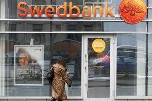Сведбанк позбувся кредитів українців