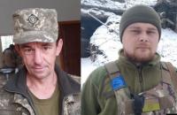 Стали известны имена военных, погибших 26 января на Донбассе
