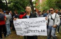 Православний фундаменталізм на крючку ФСБ