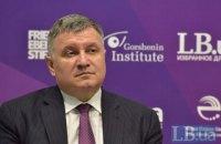 Аваков: 60% жителей ОРДЛО хотят возвращения украинской власти